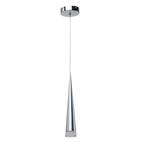 "Lampe Suspension Métal ""Glass"" 6cm Argent"