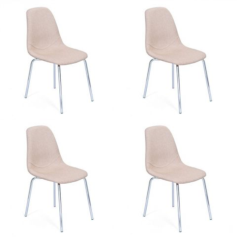 Lot de Design 4 Chaises Lot de rshtdCQ